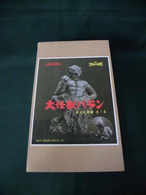Daimos Varan The Incredibili con Baradagi Resina Ghisa Kit 2004 da Giappone