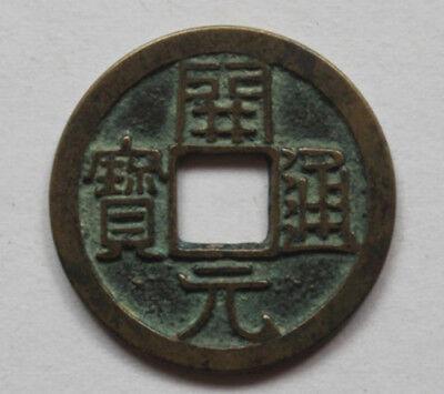 -Tang Dynasty 621 AD Chinese Ancient Kai Yuan Tong Bao Coin 100/% Genuine 1pcs