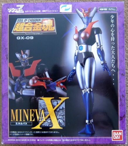 MINEVA X. SOUL OF CHOGOKIN. GX09. BANDAI 2002. EXCELLENT CONDITION
