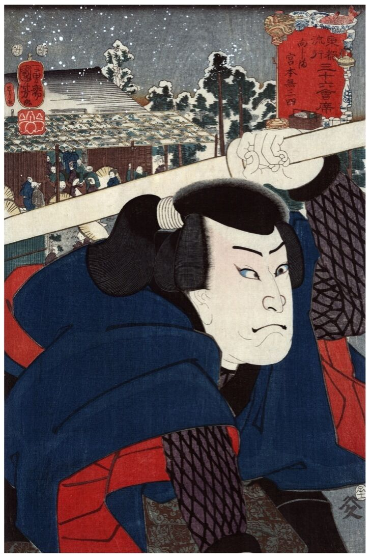 6808.Japanese warrior going into battle in winter.POSTER.art wall decor