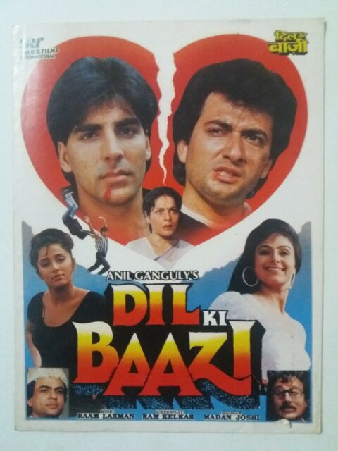 Dil Ki Baazi Movie