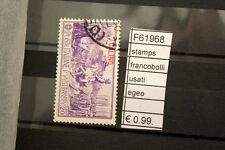 FRANCOBOLLI STAMPS EGEO USATI (F61968)