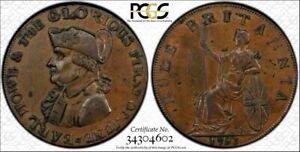 1795-Great-Britain-Hampshire-Half-1-2-Penny-PCGS-AU55-Historic-Coin