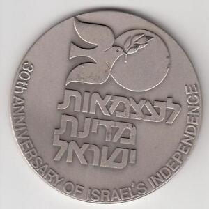 Image Is Loading 1978 30th Anniversary Of Israel 039 S Independence
