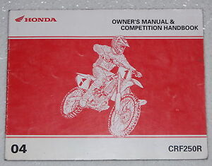 2004 honda crf250r owners manual competition handbook crf250 crf rh ebay com 2005 honda crf250r service manual 2005 honda crf250r owner's manual