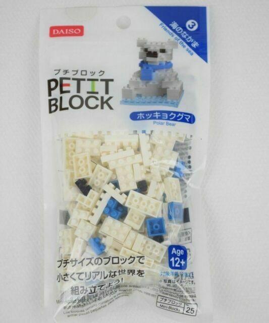 Polar Bear Petit Block from Daiso Japan