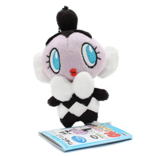 """Gothita 10 Gothimu My Pokemon Black and White 4/"""" Plush Doll Collection Vol"""