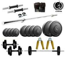 GYMNASE WEIGHTLIFTING 20KG WEIGHT PLATES+ 3FT STRAIGHT ROD FOR GYM EXERCISE