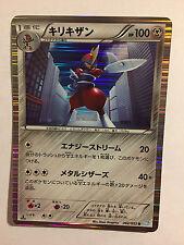 Pokemon Carte / Card Bisharp Rare Holo 042/052 R BW3