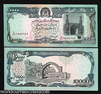 Afghanistan 10000 10 000 Afghani P63 1993 Coin On Note Unc High Value Bill