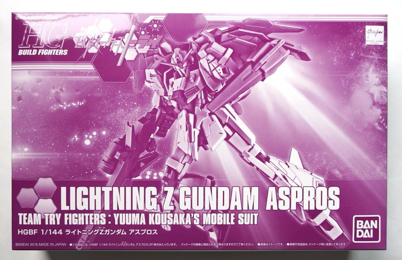 BANDAI HGBF 1 144 Lightning Z Gundam Aspros Premium Bandai limited model kit