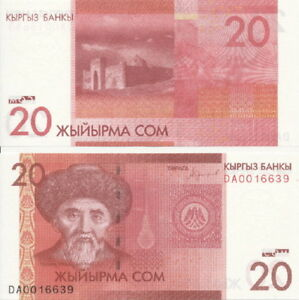 P-New UNC /> New Sig New Date Kyrgyzstan Modified Portrait 20 Som 2016 2018