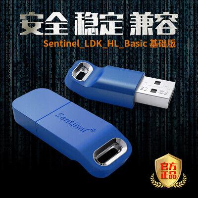 SafeNet Sentinel DUAL USB Smart Tokens KEYS compatible SuperPro and UltraPro