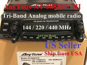 AnyTone-AT-5888UV-III-Tri-Band-Analog-144-220-440-MHz-Mobile-Radio-US-Seller