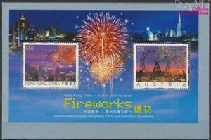 Austria-block35-identico-con-Hong-Kong-Bloque-166-nuevo-2006-Feuerwerk-9051551