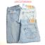 Vintage-Levis-Levi-550-Herren-Relaxed-Fit-Grade-ein-Minus-Jeans-w32-w34-w36-w38-w40 Indexbild 8