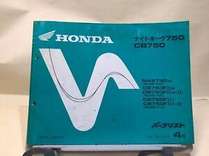 Honda Genuine Used Motorcycle Parts List Cb750 Night Hawk Rc39 Rc42 Edition 4 Ebay