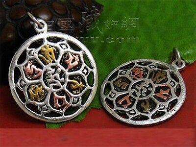 Pair Tibetan 3-color Copper Carved OM 6-word Mantra Om Mani Amulet Pendant