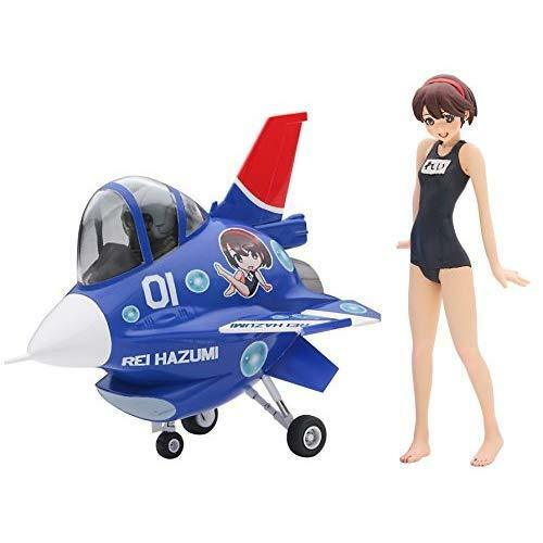 "Hasegawa 1 20 20 20 Egg Girls Collection No.01 ""Rei Hazumi"" w F-2 Limited edition da7547"
