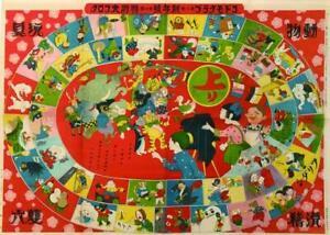Sugoroku-Tabla-Juego-Ninos-Animal-Juguetes-Muchos-Colores-y-Imagenes