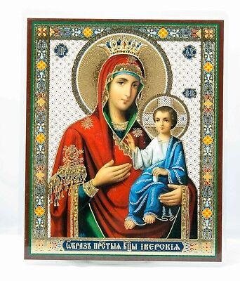 Virgin Mary Our Lady Of Smolensk Orthodox Icon Смоленская Б М Икона Ikone