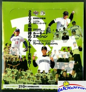 2005 BBM Rookie Edition Factory Sealed Box-Look for the REAL Yu Darvish ROOKIE !