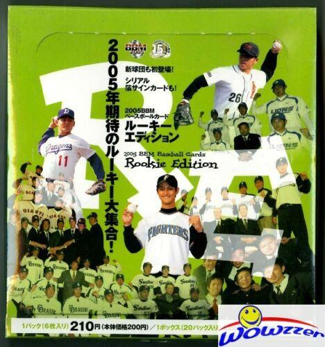 2005 BBM Rookie Edition Caja Sellada De Fábrica-Mira para el Real Yu Darvish novato!