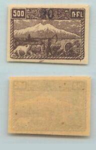 Armenia-1922-SC-355-mint-rt2473