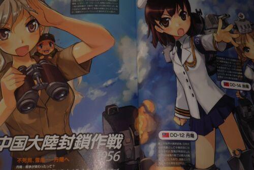 JAPAN Art Book Battleship Girl Pictorial Book by ZECO