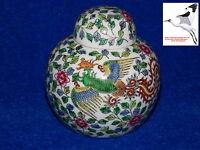 Chinese Ginger Spice Jar & Lid or Tea Caddy Oriental Porcelain Phoenix Design