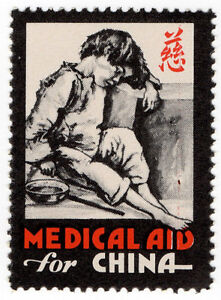 I-B-China-Cinderella-Medical-Aid-for-China