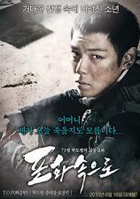 "KOREAN MOVIE ""71: Into the Fire"" DVD/ENG SUBTITLE/REGION 3/ KOREAN FILM"