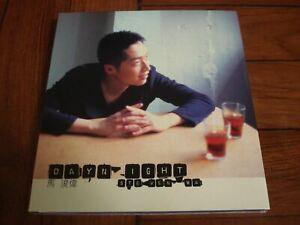 Steven-ma-Day-Night-CD