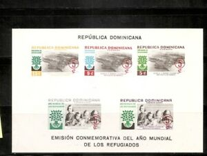 Dominican-Republic-SC-B33a-World-Refugee-Year-Souvenir-S-Imperforated-MNH