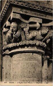 CPA BLOIS - L'Église St-Nicolas - Chapiteau (294350)