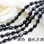 wholese-20-30-50pcs-AB-Teardrop-Shape-Tear-Drop-Glass-Faceted-Loose-Crystal-Bead thumbnail 50