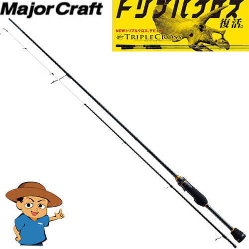Major Craft TRIPLE CROSS TCXS732UL Ultra Light 7'3 spinning rod SOLID TIP