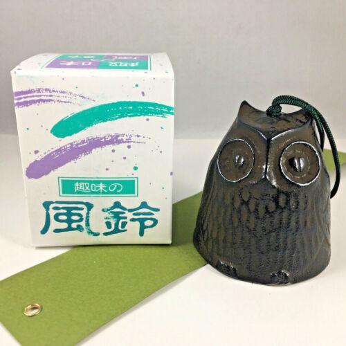 Kotobuki Japanese Wind Chime Iron Brown Lucky Owl Fukuro 485-216 Made in Japan