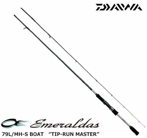 DAIWA. EMERALDAS AGS 79L MH-S BOAT. for Eging (Squid  Jig) Rod.  quick answers