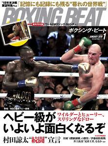 BOXING-BEAT-Magazine-January-2019-Deontay-Wilder-Tyson-Fury