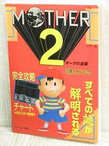 MOTHER-II-2-Earthbound-Kouryaku-Guide-Nintendo-SFC-1994-Book-T2