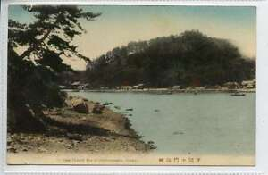 Lb447-364-Odo-Inland-Sea-of-Shimonoseki-Japan-E20C-Unused-VG