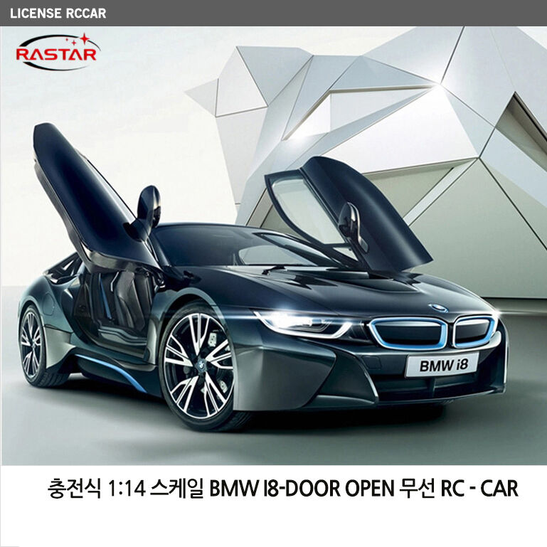 RASTAR Radio Controlled RC Car 1 14 Scale BMW i8-Door Open Rechargeable   bianca