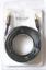 Linn-4-5-M-schwarz-Suwoofer-Kabel-spaeter-Typ