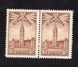 Canada #257 10 Cent Brown Parliament Buildings War Issue Pair MNH