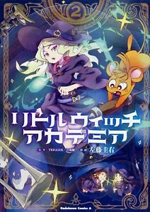 Little-Witch-Academia-2-Japanese-Comic-Manga-Book-Anime-TRIGGER