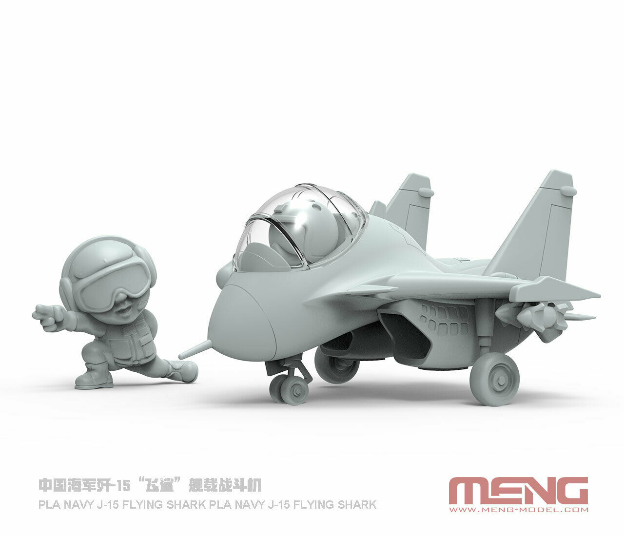 Meng Mplane-008 PLA Navy J-15 Flying Shark Carrier-based Fighter Assembly  Model for sale online   eBay