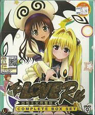 TO LOVE RU - COMPLETE TV SERIES DVD BOX SET(1-72 EPS + 8 OVA)