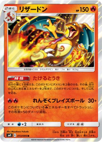 Charizard 013//095 R SM9 Pokemon Card Japanese  NM