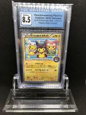 Pokemon Pikachu Poncho Clad Promo 203//XY-P Japanese Holo NM//M